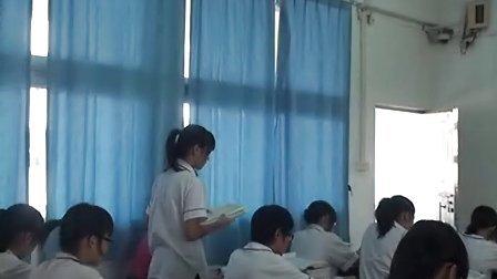 地理高一必修一第一章行星地球人教课标版文如付中山市华侨中学高中部