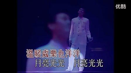 林正英 僵尸道长1插曲 《天涯孤客》郑少秋 演唱会超清版