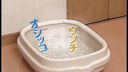 大冢豆腐猫砂 标清
