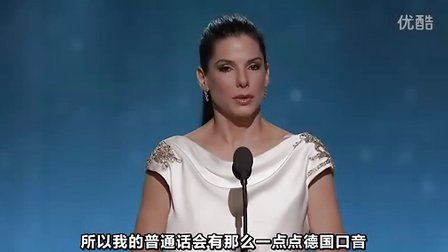 第84届奥斯卡颁奖典礼上关于中国的一段