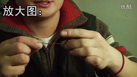 弹弓1745四股黑色皮筋绑法(渔猎出品)