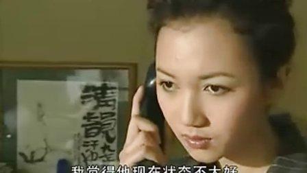 《贪官背后的女人》(高清)第11集