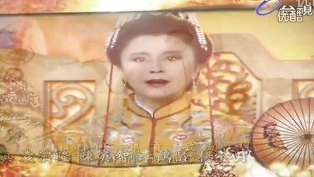 孙豆尔 你是寂静的  台视《新白娘子传奇》片尾主题曲