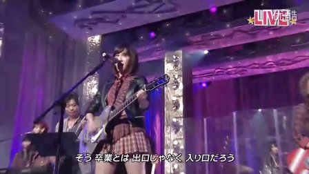 2012.03.21AKB48 - GIVE ME FIVE!