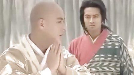 新楚留香(粤语版)張衛健 如塵05
