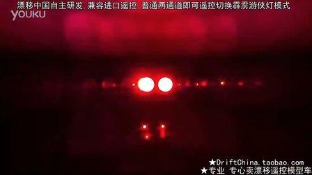 遥控车模型车车模 全功能遥控灯组 两通道可遥控霹雳游侠模式