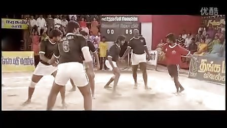 Tamil Movie -Vennila Kabadi Kulu -Part -4
