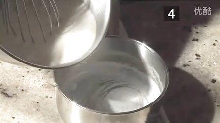 食尚-香草冰激凌