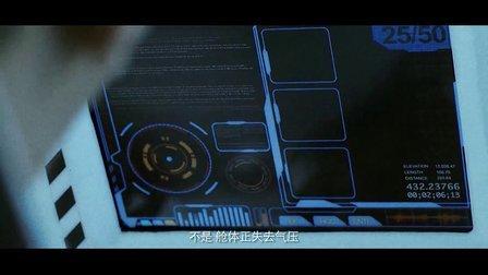 2013成都微电影金沙奖-最佳美术:冬眠