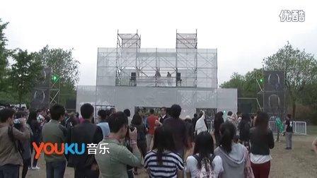 【优酷音乐独家现场】草莓音乐节-Oshi-现场05