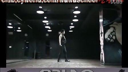 120114 WAWA舞蹈学院-MBLAQ《是战争啊》舞步
