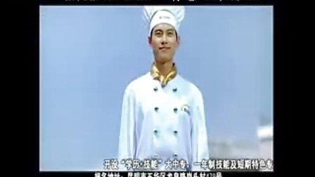 云南新东方烹饪学校!