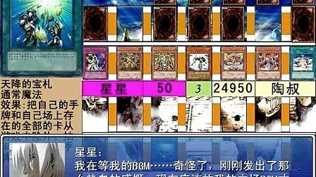 【游戏王MUGEN】配角们的战斗【第十期】5