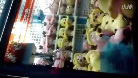 夹公仔 夹娃娃 教学视频  高手交流 城市英雄  第13季