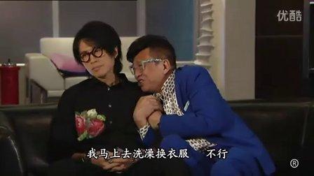 My盛lady 第20集 粤语 大结局 精彩一幕