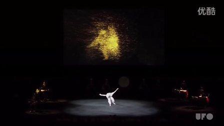 Particle Vortex 粒子漩涡 | 2007上海电子艺术节开幕式互动表演