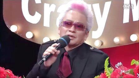 第三任老婆疑出轨高凌风广东卫视《结婚也疯狂》录制中含泪阐述婚姻即将瓦解