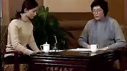 普通话3 韵母与声调