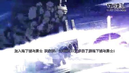 瞳深水妹子作词翻唱:DNF主题MV《君之名》