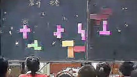 特级教师钱守旺《展开与折叠》新课程小学数学名师课堂实录