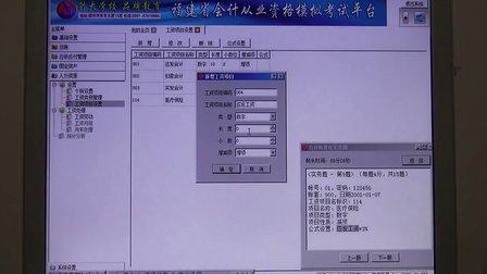 福建会计培训网的微博_腾讯微博11福州升大培训学校_★87619995