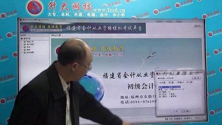 福建会计培训网的微博_腾讯微博08福州升大培训学校_★87619995