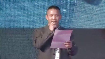 高工锂电三周年颁奖晚会A_3