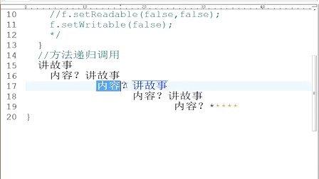 黑马程序员_Java基础公开课视频第13天_第1节