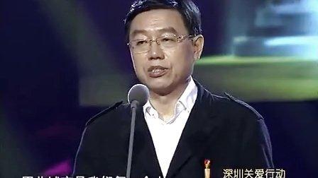 大爱筑城——王鲁湘