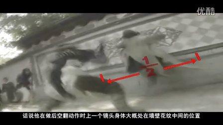 【老湿alwayswet作品】进击的TVB:回归TVB的历史~