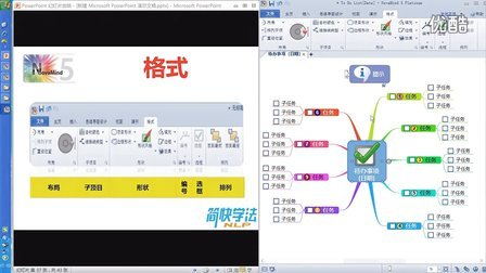 简快思维导图之novamind软件新手使用教程7