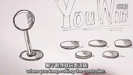《一分钟性教育短片》-8.认识撸管
