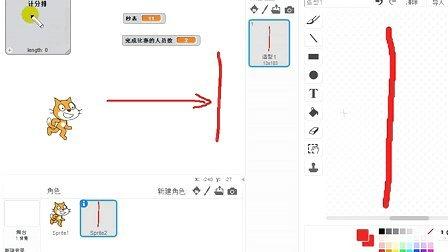 Scratch2.0趣味编程视频-(庖丁解牛系列 第二十四课 赛跑实例)