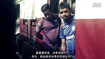 印度铁路 - 印度孟买