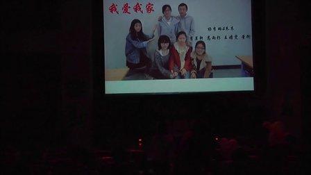 2013英姿飞扬·以爱之名 part1