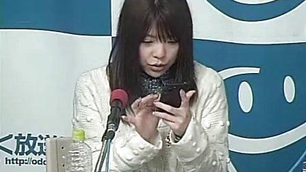 あっとおどろく放送局「アプリ製作所」 120214 小川麻琴