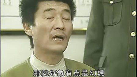 沈阳3.8大案纪实9,五主犯临行前访谈实录_标清