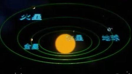 宇宙与人3 太阳诞生