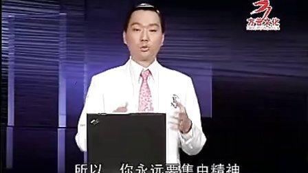 杜云生—赚大钱靠行销-战略篇4