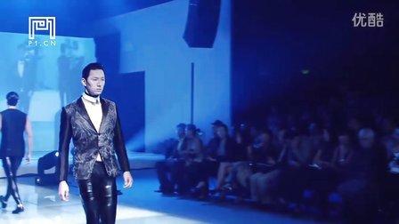 2011.10.27上海时装周闭幕式 2min秀场高清