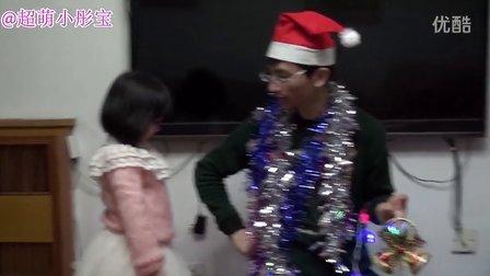 中国式好爸爸 真人版圣诞树 超萌小彤宝