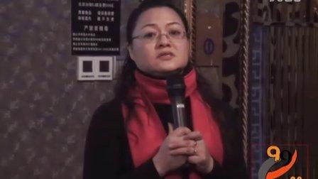 娄底工业学校财会三班相聚20年纪念_3_(娄底职业技术学院)