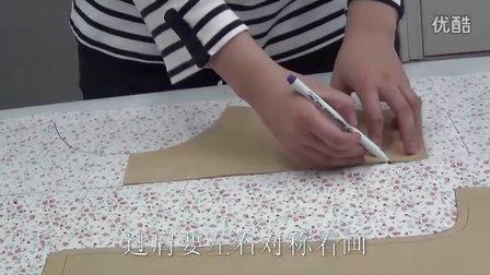 儿童短袖制作教程