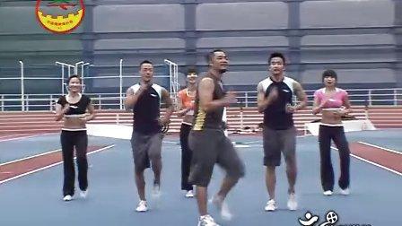 大众健美操第五套视频大全_大众健美操第五套