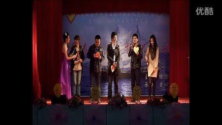淮南联合大学爱心社成立十六周年社庆庆典2011年11月6日