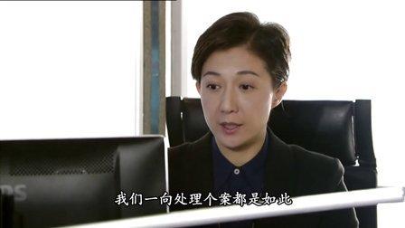 电视剧 雷霆扫毒 粤语第06集在线观看