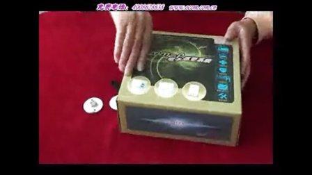 OCOM电子巡更系统-PA安装演示视频