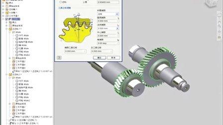 设计加速器-4.圆柱齿轮准确齿形