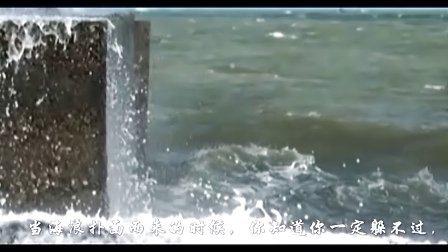 远处,那一片海    作者:蓝诺     朗诵、制作:零海岸