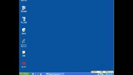 OCOM食堂消费机 食堂售饭机-SQL备份和还原